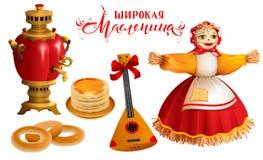 Objekt och tillbehör för rysk ferie Maslenitsa Straw Scarecrow, samovar, pannkakor, balalajka och text för hälsningkort royaltyfri illustrationer
