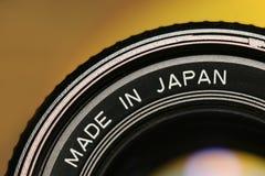 Objektiv hergestellt in Japan Lizenzfreies Stockbild