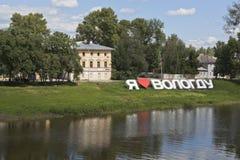Objet d'art avec l'amour Vologda de l'inscription I sur la banque de la rivière de Vologda Images stock