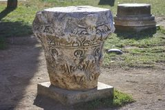 Objet façonné du forum romain Image stock