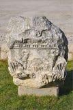 Objet façonné du forum romain Images stock