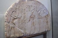 Objet façonné de l'Egypte antique Image libre de droits