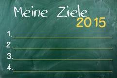 2015 objetivos, alemães Fotografia de Stock Royalty Free