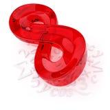 objeto 3D do vidro em um branco Fotos de Stock Royalty Free