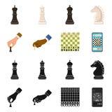 Objeto isolado do checkmate e do sinal fino Ajuste do símbolo de ações do checkmate e do alvo para a Web ilustração stock