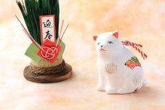 Objeto japonés del perro del Año Nuevo en amarillo Fotografía de archivo libre de regalías