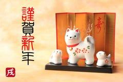 Objeto japonés del perro del Año Nuevo en el papel tradicional Fotos de archivo libres de regalías