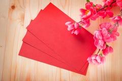Objetos del Año Nuevo chino o del festival de primavera Imágenes de archivo libres de regalías