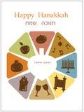 Objetos dos símbolos do Hanukkah Fotos de Stock
