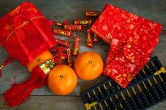 Objetos preparados por un Año Nuevo chino Foto de archivo libre de regalías