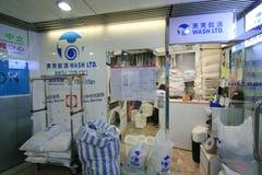 Obmycia ltd sklep w Hong kong fotografia stock