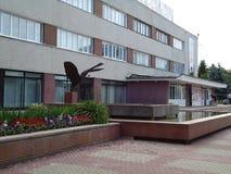 Obninsk pałac kultura zdjęcie stock