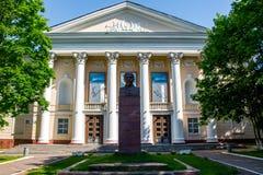 Obninsk, Rússia - em junho de 2015: A casa da cultura imagens de stock