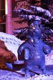 Obninsk, Rusia - enero de 2016: Monumento al científico del gato en Obninsk imagen de archivo libre de regalías
