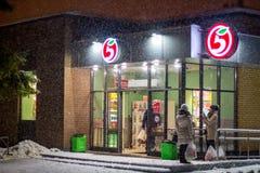 Obninsk, Russia - February 2018: Grocery store `Pyaterochka` royalty free stock photography