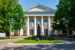 Obninsk, Russia - June 2015: The House of Culture stock photo