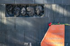 OBNINSK, RUSSIA - MARCH 2016: Monument to the prisoners of the fascist concentration camps 1941-1945 stock images