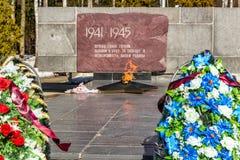 OBNINSK, RUSSIE - MARS 2016 : Flamme éternelle de monument images stock