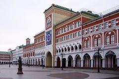 Obolenskogo-Nogotkova Royalty-vrije Stock Fotografie