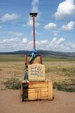 Oboo,佛教徒神圣的位置 免版税库存图片