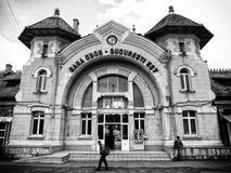 OBOR-järnvägsstation Arkivfoton