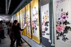 Obraz i kaligrafii chińska wystawa Zdjęcie Royalty Free