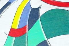 Obraz olejny abstrakcjonistyczny tło. ilustracja wektor