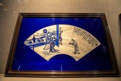 Obrazek dekorował z okno robić szkło wśrodku Chen klanu akademii Zdjęcia Stock
