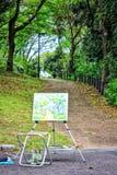 Obrazek obraz sztuki praca od artysty, rysuje parka, Tsurumi Ryokuchi w Osaka Japonia, zdjęcia stock