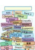 Obrigado muito Languages_eps Foto de Stock Royalty Free