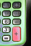 obrońca klucza kalkulatora obrazy stock