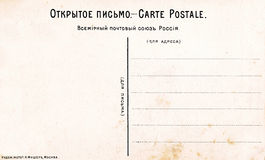 Obrót handlowy stara pocztówka, up to 1917 Fotografia Royalty Free