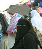 Observación árabe de los ojos Foto de archivo libre de regalías