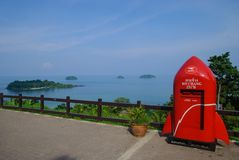 The observation deck, and the mailbox on the island of Koh Chang Stock Image