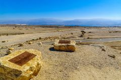 Observation point of desert landscape and the Dead Sea. Observation point of desert landscape and the southern section of the Dead Sea, northern Arava valley Stock Photos
