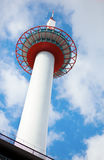 Observation tower in Kyoto Stock Images