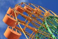 Observation wheel Stock Photos