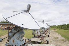 Observatoire solaire Photographie stock libre de droits