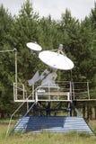 Observatoire solaire en Sibérie orientale Image stock