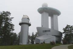 Observatorio astronómico Imágenes de archivo libres de regalías
