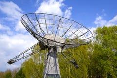 Observatorio para la radioastronomía solar Fotografía de archivo