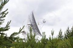 Observatorio solar en Siberia del este Fotografía de archivo libre de regalías
