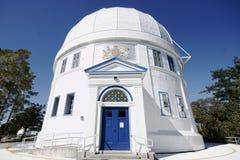 observatorium Royaltyfria Foton
