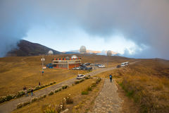 Observatorium in den Bergen in Venezuela Lizenzfreie Stockfotos