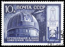Observatory and Telescope Diagram, 10th Anniversary of World\'s Largest Telescope serie, circa 1985. MOSCOW, RUSSIA - MAY 25, 2019: Postage stamp printed in stock image