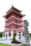 Observatory tower chinese style Royalty Free Stock Photography