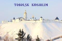 Observe a vista na cidade de Tobolsk que é ficada situada em Sibéria Imagem de Stock