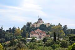 Obserwatorium Ateny Zdjęcia Stock