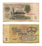 Obsolete 3 rubles of the USSR Stock Image