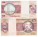 Obsolete bank notes. Obsolete Brazilian bank notes isolated on a white background Stock Image